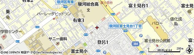 防災推進委員会(NPO法人)周辺の地図