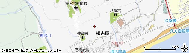 静岡県静岡市駿河区根古屋周辺の地図