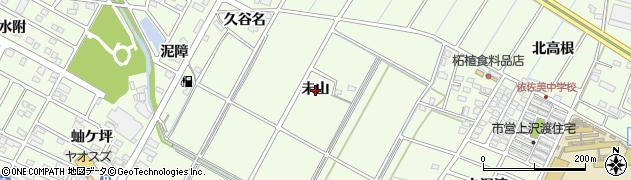 愛知県刈谷市小垣江町(未山)周辺の地図