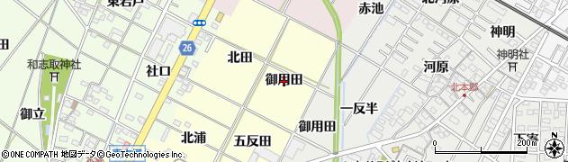 愛知県岡崎市東本郷町(御用田)周辺の地図