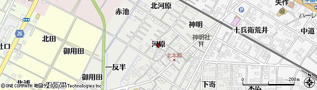 愛知県岡崎市北本郷町(河原)周辺の地図