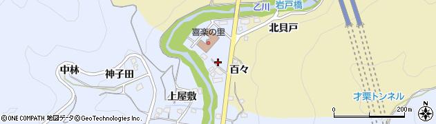 愛知県岡崎市才栗町(田面)周辺の地図