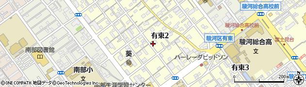 国土防災技術株式会社 静岡支店周辺の地図