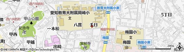 愛知県岡崎市六供町(千日)周辺の地図