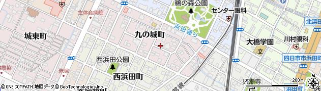 三重県四日市市九の城町周辺の地図