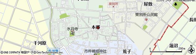 愛知県安城市西別所町(本郷)周辺の地図