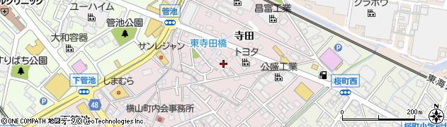 愛知県安城市横山町(寺田)周辺の地図