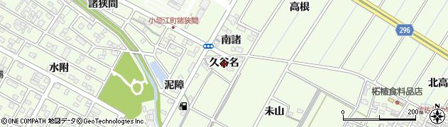 愛知県刈谷市小垣江町(久谷名)周辺の地図