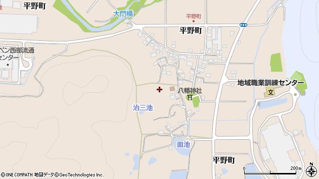 〒677-0063 兵庫県西脇市平野町の地図