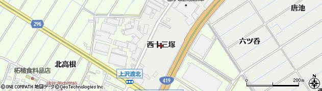 愛知県刈谷市半城土町(西十三塚)周辺の地図