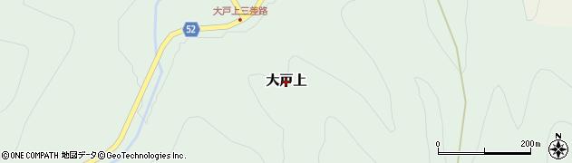 岡山県美咲町(久米郡)大戸上周辺の地図