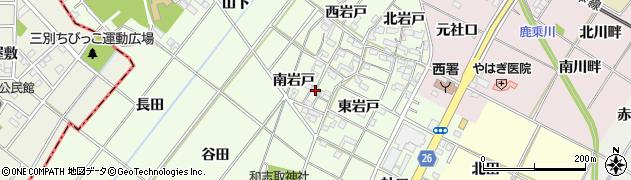 愛知県岡崎市西本郷町(南岩戸)周辺の地図