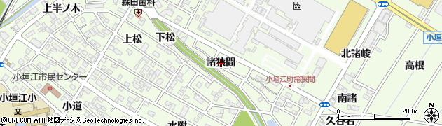 愛知県刈谷市小垣江町(諸狭間)周辺の地図