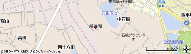 愛知県知多市日長(種廻間)周辺の地図
