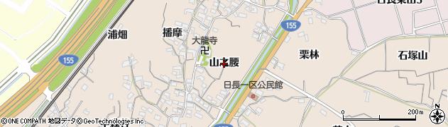 愛知県知多市日長(山之腰)周辺の地図