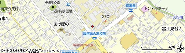 タイヤガーデン静岡周辺の地図