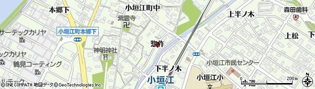 愛知県刈谷市小垣江町(惣作)周辺の地図