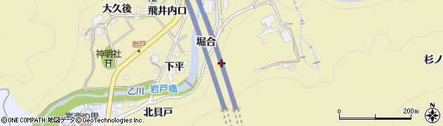 愛知県岡崎市岩戸町(堀合)周辺の地図