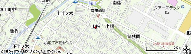 愛知県刈谷市小垣江町(上松)周辺の地図