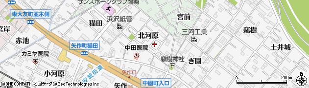 愛知県岡崎市矢作町(北河原)周辺の地図