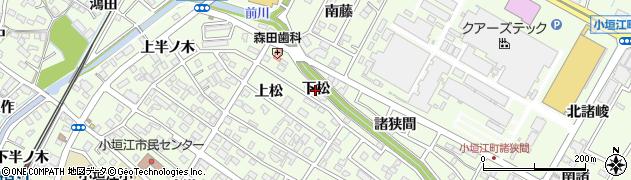 愛知県刈谷市小垣江町(下松)周辺の地図