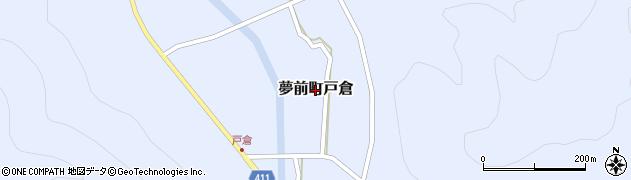 兵庫県姫路市夢前町戸倉周辺の地図