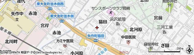 愛知県岡崎市矢作町(猫田)周辺の地図