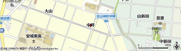 愛知県安城市北山崎町(中畔)周辺の地図