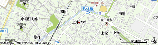 愛知県刈谷市小垣江町(上半ノ木)周辺の地図