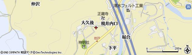 愛知県岡崎市岩戸町(平田)周辺の地図