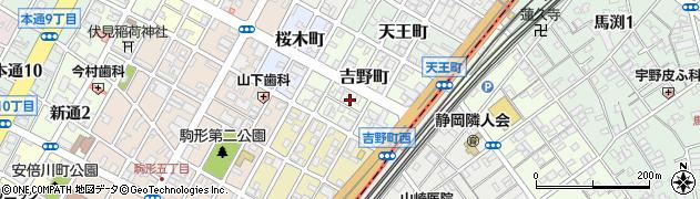 静岡県静岡市葵区吉野町周辺の地図