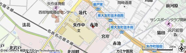 愛知県岡崎市暮戸町(赤池)周辺の地図