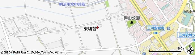 愛知県安城市二本木町(東切替)周辺の地図