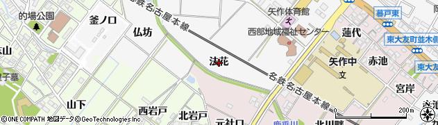 愛知県岡崎市宇頭町(法花)周辺の地図