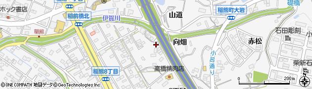 愛知県岡崎市稲熊町(向畑)周辺の地図