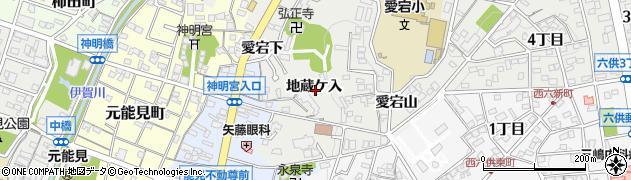 愛知県岡崎市伊賀町(地蔵ケ入)周辺の地図