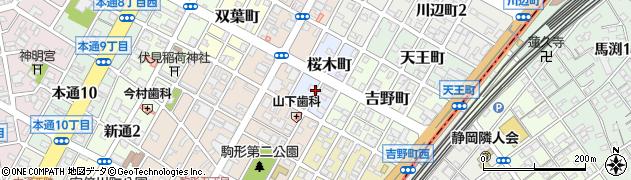 静岡県静岡市葵区桜木町周辺の地図