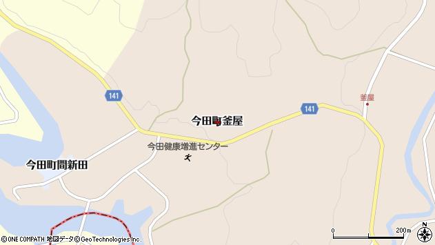 〒669-2143 兵庫県丹波篠山市今田町釜屋の地図
