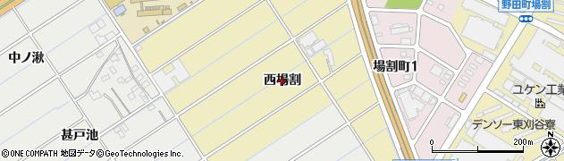 愛知県刈谷市野田町(西場割)周辺の地図