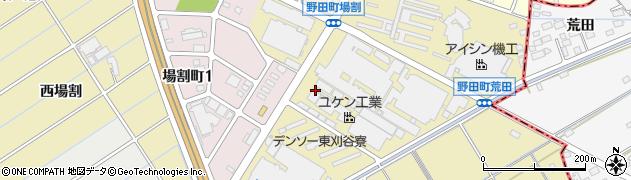 愛知県刈谷市野田町(場割)周辺の地図