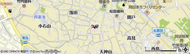 愛知県知多市岡田(久平)周辺の地図