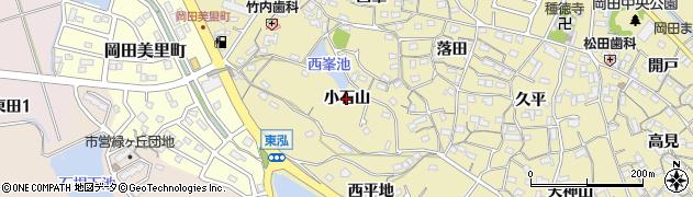 愛知県知多市岡田(小石山)周辺の地図
