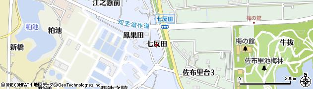 愛知県知多市佐布里(七反田)周辺の地図