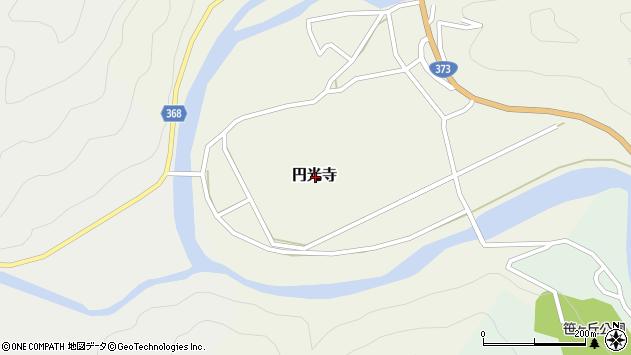 〒679-5642 兵庫県佐用郡佐用町円光寺の地図