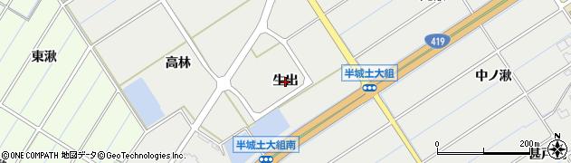 愛知県刈谷市半城土町(生出)周辺の地図