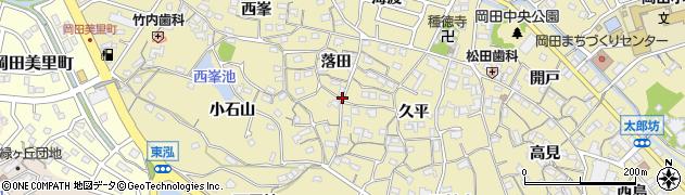 愛知県知多市岡田(落田)周辺の地図