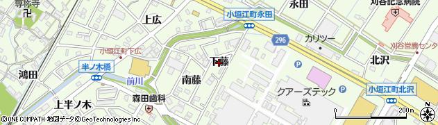 愛知県刈谷市小垣江町(下藤)周辺の地図