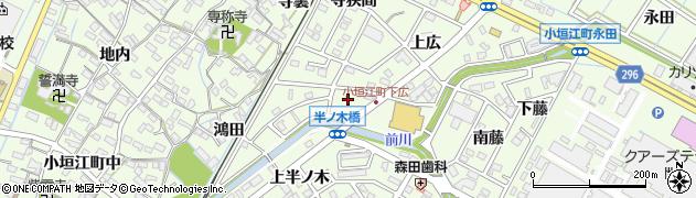 愛知県刈谷市小垣江町(下広)周辺の地図