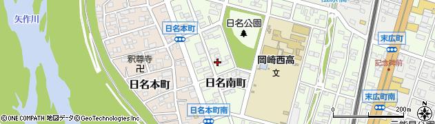 愛知県岡崎市日名南町周辺の地図