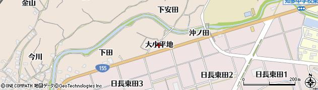 愛知県知多市日長(大小平地)周辺の地図